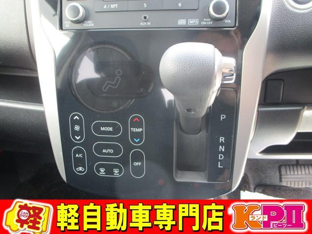ハイウェイスター X CDオーディオ AUX Pスタート アイドリングストップ アラウンドビューモニター HIDヘッドライト フォグランプ アルミホイール インテリジェントキー エアコンタッチパネル ワンオーナー(15枚目)