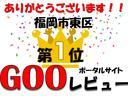 DX エアコン パワステ(25枚目)