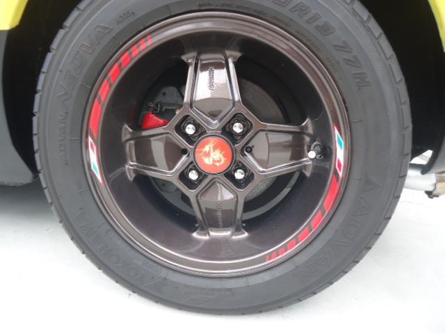 「フィアット」「フィアット X1/9」「クーペ」「福岡県」の中古車13