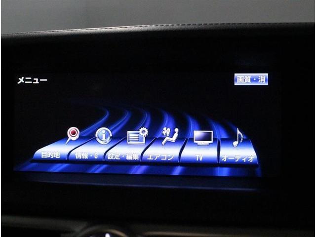 GS450h Iパッケージ フルセグ付HDDナビ 革シート(8枚目)
