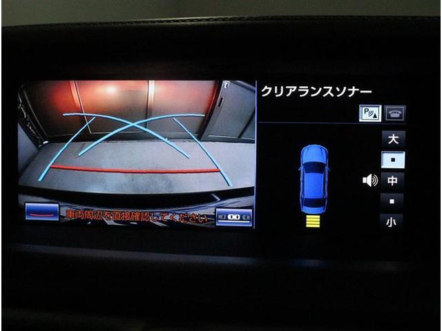 GS450h Iパッケージ フルセグ付HDDナビ 革シート(9枚目)