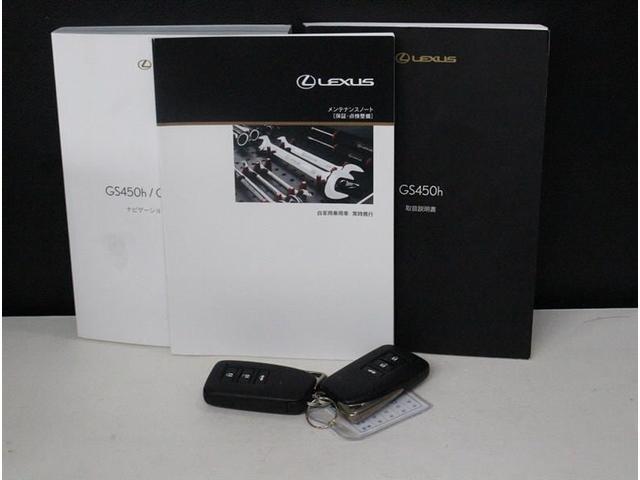 GS450h Iパッケージ フルセグ付HDDナビ 革シート(20枚目)