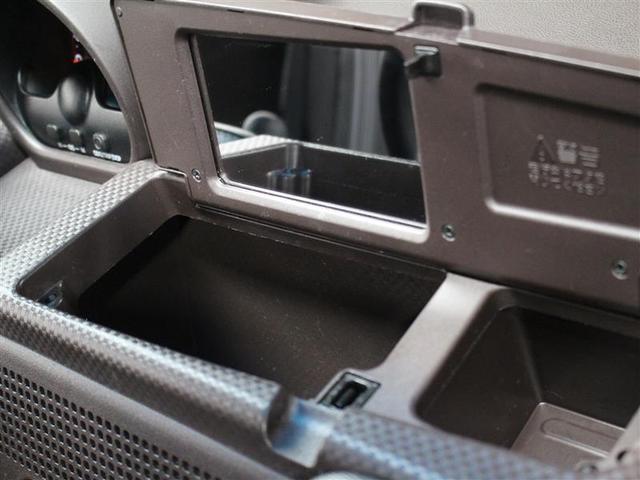 F クイーン 1年保証 フルセグ メモリーナビ DVD再生 ミュージックプレイヤー接続可 バックカメラ ETC 電動スライドドア HIDヘッドライト ウオークスルー ワンオーナー アイドリングストップ(13枚目)
