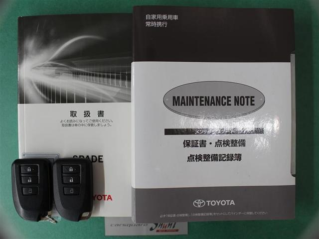 F クイーン 1年保証 フルセグ メモリーナビ DVD再生 ミュージックプレイヤー接続可 バックカメラ ETC 電動スライドドア HIDヘッドライト ウオークスルー ワンオーナー アイドリングストップ(21枚目)