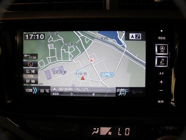 G 1年保証 フルセグ メモリーナビ DVD再生 ミュージックプレイヤー接続可 バックカメラ ETC フルエアロ 記録簿 アイドリングストップ(7枚目)