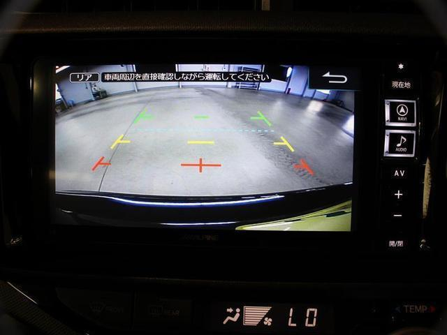 G 1年保証 フルセグ メモリーナビ DVD再生 ミュージックプレイヤー接続可 バックカメラ ETC フルエアロ 記録簿 アイドリングストップ(8枚目)