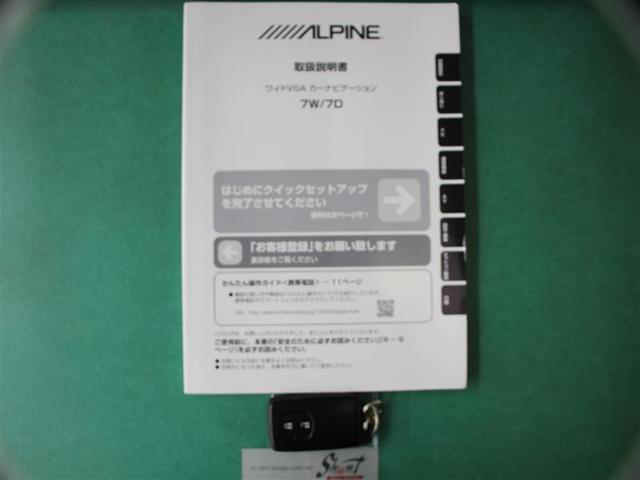 G 1年保証 フルセグ メモリーナビ DVD再生 ミュージックプレイヤー接続可 バックカメラ ETC フルエアロ 記録簿 アイドリングストップ(21枚目)