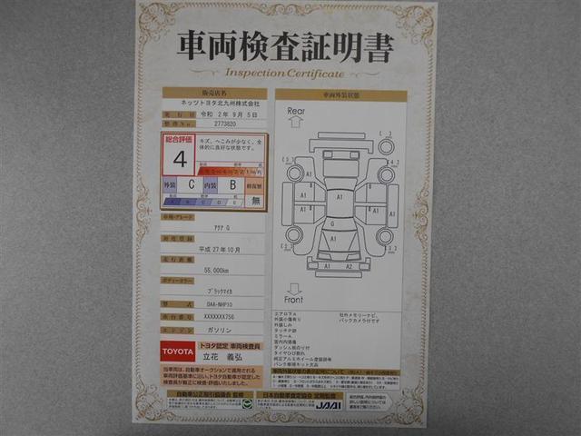 G 1年保証 フルセグ メモリーナビ DVD再生 ミュージックプレイヤー接続可 バックカメラ ETC フルエアロ 記録簿 アイドリングストップ(22枚目)
