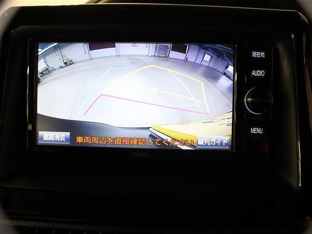 ZS 煌 1年保証 フルセグ DVD再 ミュージックプレイヤー接続可 バックカメラ 衝突被害軽減システム ETC 両側電動スライド LEDヘッドランプ ウオークスルー 乗車定員 7人  3列シート ワンオーナー(9枚目)