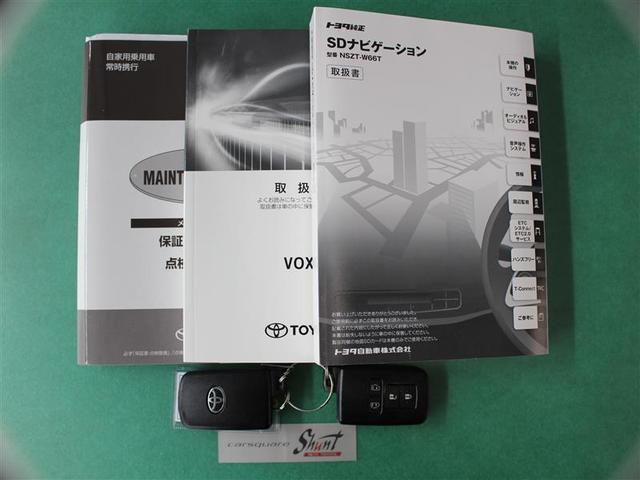 ZS 煌 1年保証 フルセグ DVD再 ミュージックプレイヤー接続可 バックカメラ 衝突被害軽減システム ETC 両側電動スライド LEDヘッドランプ ウオークスルー 乗車定員 7人  3列シート ワンオーナー(22枚目)