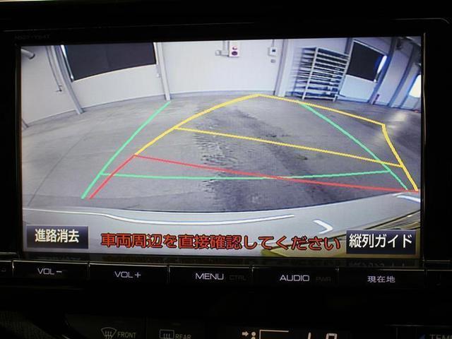 X-アーバン ソリッド 1年保証 フルセグ DVD再生 ミュージックプレイヤー接続可 バックカメラ 衝突被害軽減システム ETC LEDヘッドランプ フルエアロ アイドリングストップ(8枚目)
