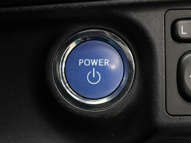 X-アーバン ソリッド 1年保証 フルセグ DVD再生 ミュージックプレイヤー接続可 バックカメラ 衝突被害軽減システム ETC LEDヘッドランプ フルエアロ アイドリングストップ(10枚目)