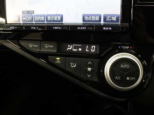 X-アーバン ソリッド 1年保証 フルセグ DVD再生 ミュージックプレイヤー接続可 バックカメラ 衝突被害軽減システム ETC LEDヘッドランプ フルエアロ アイドリングストップ(14枚目)