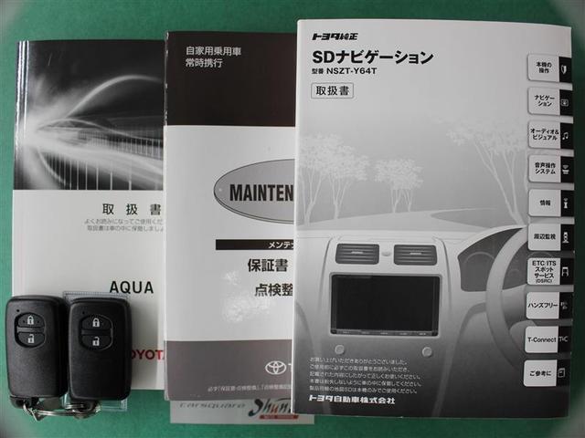 X-アーバン ソリッド 1年保証 フルセグ DVD再生 ミュージックプレイヤー接続可 バックカメラ 衝突被害軽減システム ETC LEDヘッドランプ フルエアロ アイドリングストップ(21枚目)