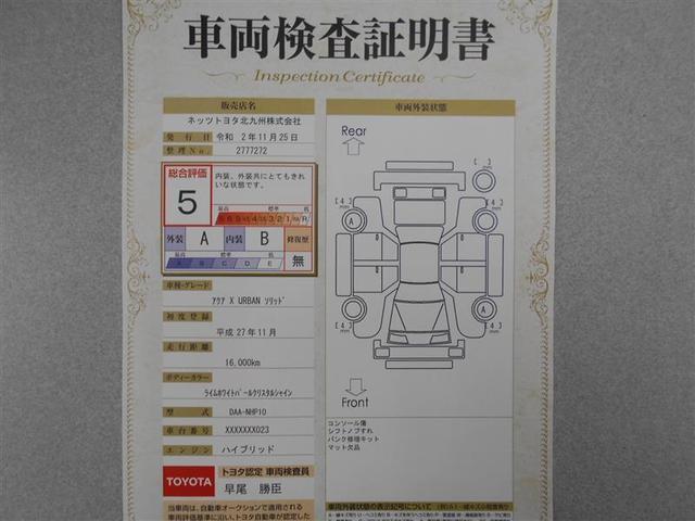 X-アーバン ソリッド 1年保証 フルセグ DVD再生 ミュージックプレイヤー接続可 バックカメラ 衝突被害軽減システム ETC LEDヘッドランプ フルエアロ アイドリングストップ(22枚目)