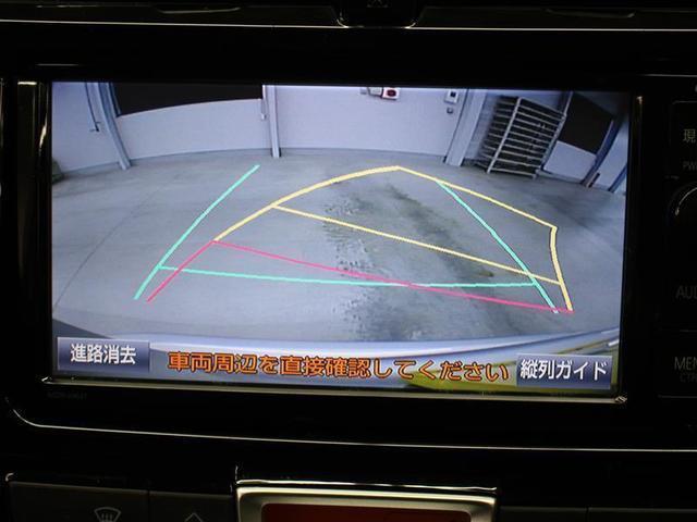 G 1年保証 フルセグ DVD再生 ミュージックプレイヤー接続可 バックカメラ ETC HIDヘッドライト(8枚目)