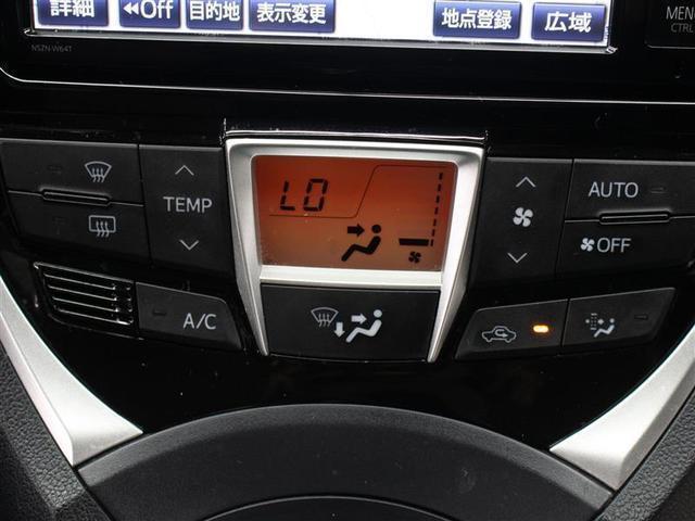 G 1年保証 フルセグ DVD再生 ミュージックプレイヤー接続可 バックカメラ ETC HIDヘッドライト(11枚目)