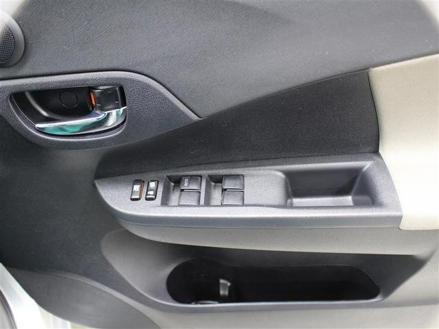 G 1年保証 フルセグ DVD再生 ミュージックプレイヤー接続可 バックカメラ ETC HIDヘッドライト(14枚目)
