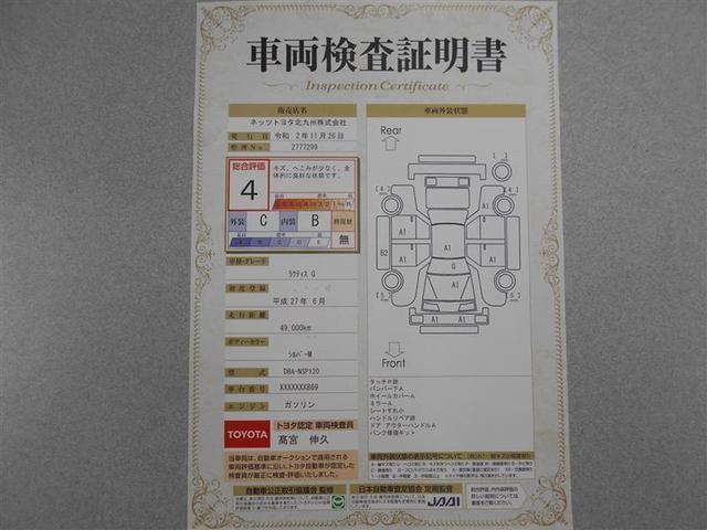 G 1年保証 フルセグ DVD再生 ミュージックプレイヤー接続可 バックカメラ ETC HIDヘッドライト(22枚目)