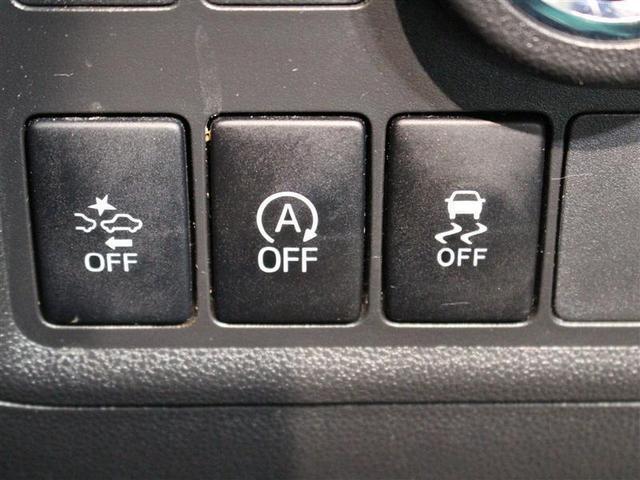 モーダ S 1年保証 フルセグ メモリーナビ DVD再生 ミュージックプレイヤー接続可 バックカメラ 衝突被害軽減システム ETC LEDヘッドランプ アイドリングストップ(11枚目)