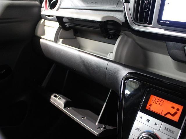 モーダ S 1年保証 フルセグ メモリーナビ DVD再生 ミュージックプレイヤー接続可 バックカメラ 衝突被害軽減システム ETC LEDヘッドランプ アイドリングストップ(14枚目)