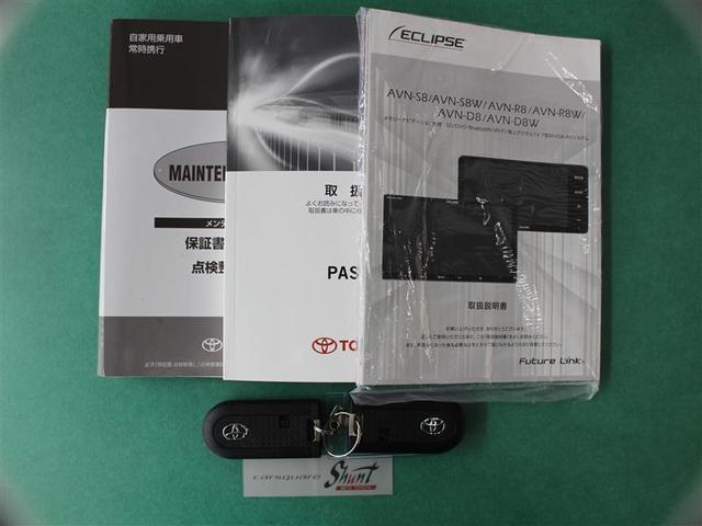 モーダ S 1年保証 フルセグ メモリーナビ DVD再生 ミュージックプレイヤー接続可 バックカメラ 衝突被害軽減システム ETC LEDヘッドランプ アイドリングストップ(21枚目)