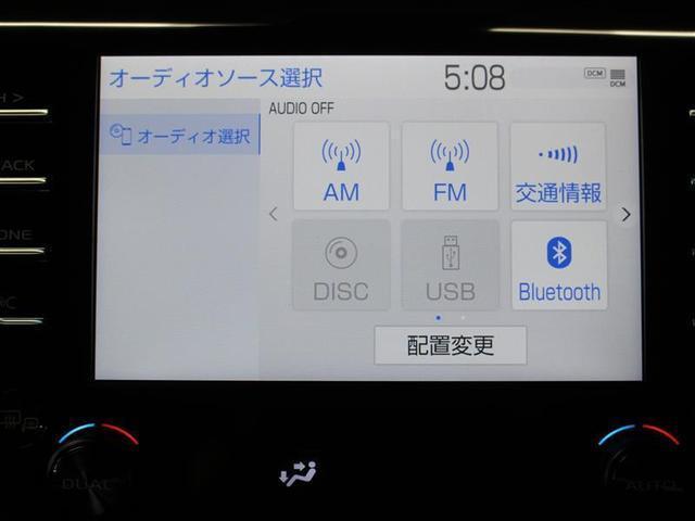 G 1年保証 フルセグ DVD再生 ミュージックプレイヤー接続可 バックカメラ 衝突被害軽減システム LEDヘッドランプ ワンオーナー アイドリングストップ(8枚目)