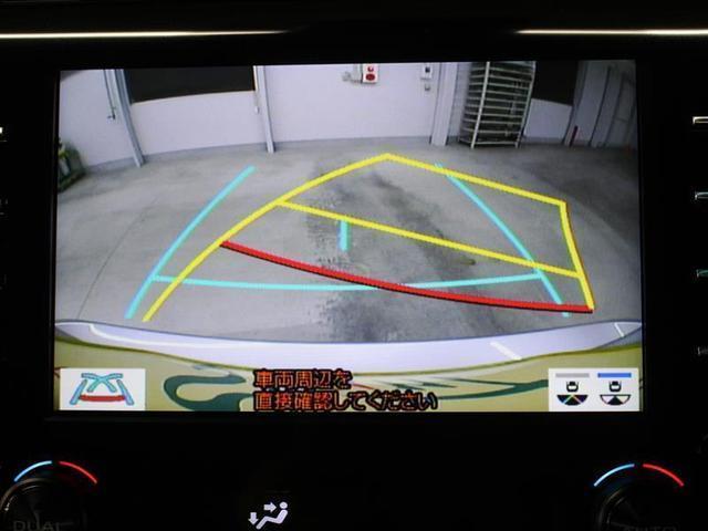 G 1年保証 フルセグ DVD再生 ミュージックプレイヤー接続可 バックカメラ 衝突被害軽減システム LEDヘッドランプ ワンオーナー アイドリングストップ(9枚目)
