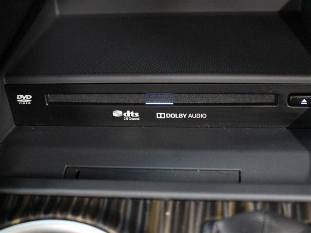 G 1年保証 フルセグ DVD再生 ミュージックプレイヤー接続可 バックカメラ 衝突被害軽減システム LEDヘッドランプ ワンオーナー アイドリングストップ(10枚目)