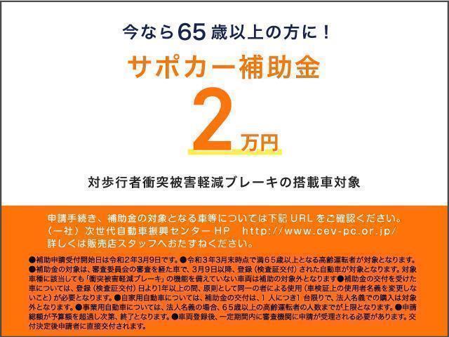 S 1年保証 フルセグ メモリーナビ DVD再生 ミュージックプレイヤー接続可 バックカメラ 衝突被害軽減システム ETC LEDヘッドランプ アイドリングストップ(6枚目)