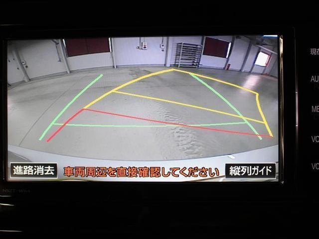 S 1年保証 フルセグ メモリーナビ DVD再生 ミュージックプレイヤー接続可 バックカメラ 衝突被害軽減システム ETC LEDヘッドランプ アイドリングストップ(9枚目)