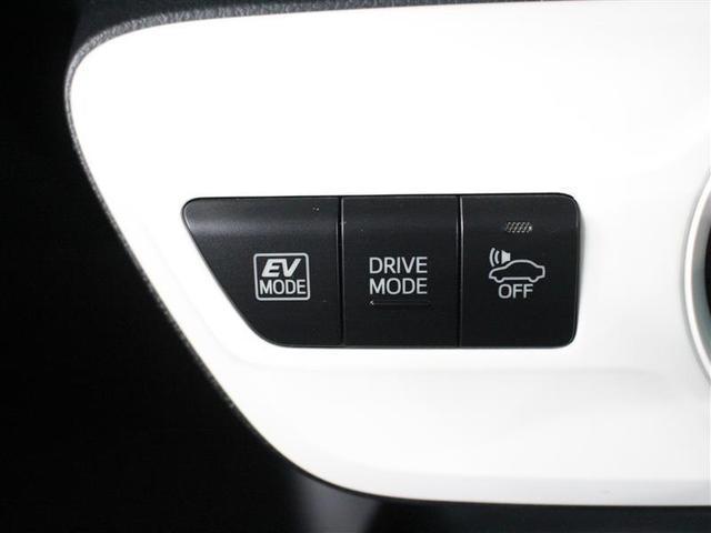 S 1年保証 フルセグ メモリーナビ DVD再生 ミュージックプレイヤー接続可 バックカメラ 衝突被害軽減システム ETC LEDヘッドランプ アイドリングストップ(14枚目)