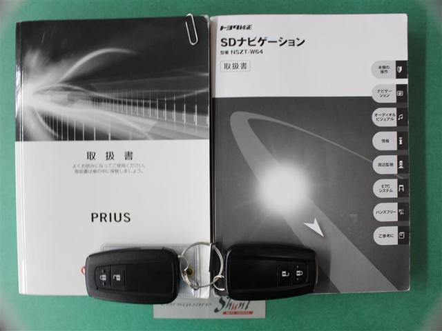 S 1年保証 フルセグ メモリーナビ DVD再生 ミュージックプレイヤー接続可 バックカメラ 衝突被害軽減システム ETC LEDヘッドランプ アイドリングストップ(21枚目)