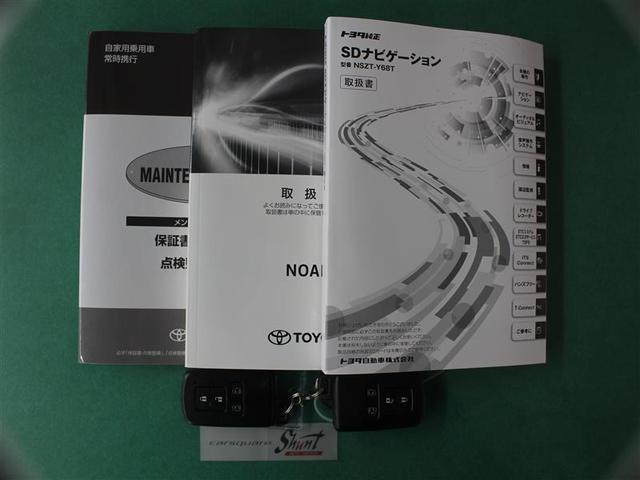 ハイブリッドSi ダブルバイビーII 1年保証 フルセグ DVD再生 ミュージックプレイヤー接続可 バックカメラ 衝突被害軽減システム ETC 両側電動スライド LEDヘッドランプ 乗車定員7人 3列シート 記録簿 アイドリングストップ(21枚目)