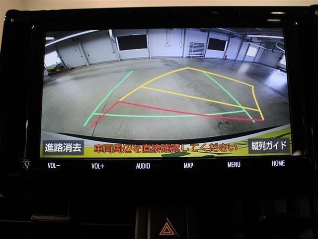 X 1年保証 サンルーフ フルセグ DVD再生 ミュージックプレイヤー接続可 バックカメラ 衝突被害軽減システム ETC LEDヘッドランプ ワンオーナー 記録簿(9枚目)