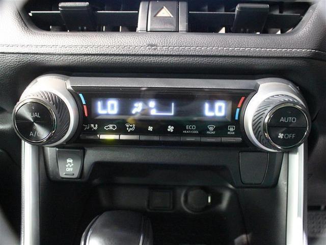 X 1年保証 サンルーフ フルセグ DVD再生 ミュージックプレイヤー接続可 バックカメラ 衝突被害軽減システム ETC LEDヘッドランプ ワンオーナー 記録簿(12枚目)