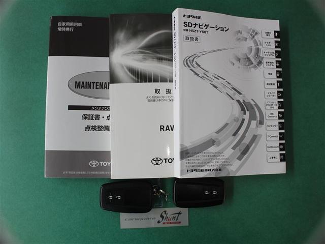 X 1年保証 サンルーフ フルセグ DVD再生 ミュージックプレイヤー接続可 バックカメラ 衝突被害軽減システム ETC LEDヘッドランプ ワンオーナー 記録簿(21枚目)