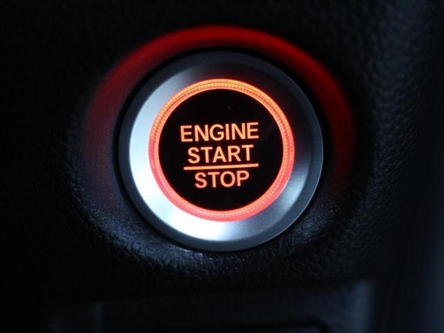 G・Lターボホンダセンシング 1年保証 フルセグ メモリーナビ DVD再生 ミュージックプレイヤー接続可 バックカメラ 衝突被害軽減システム ETC 両側電動スライド LEDヘッドランプ アイドリングストップ(11枚目)