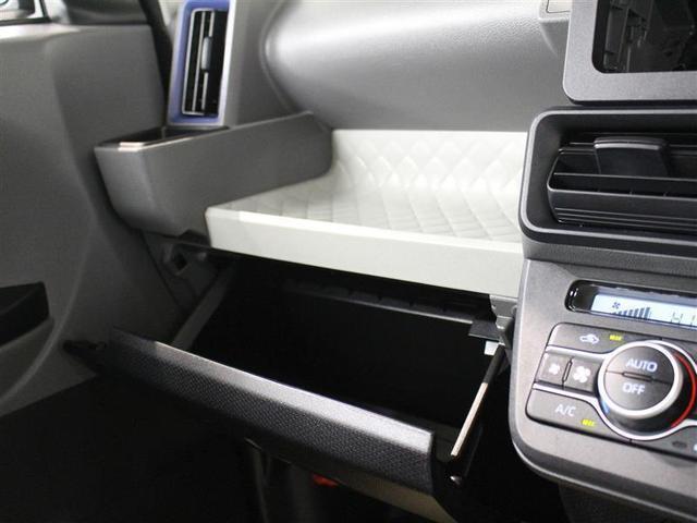 X 1年保証 衝突被害軽減システム 電動スライドドア LEDヘッドランプ アイドリングストップ(12枚目)