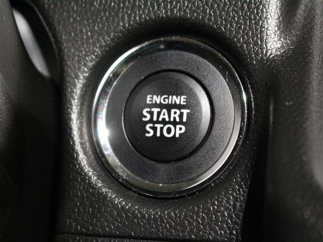 ハイブリッドFZ 1年保証 衝突被害軽減システム LEDヘッドランプ アイドリングストップ(8枚目)