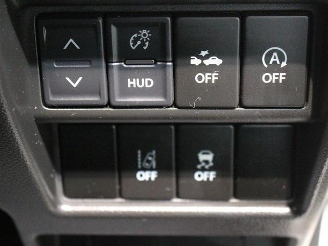 ハイブリッドFZ 1年保証 衝突被害軽減システム LEDヘッドランプ アイドリングストップ(9枚目)