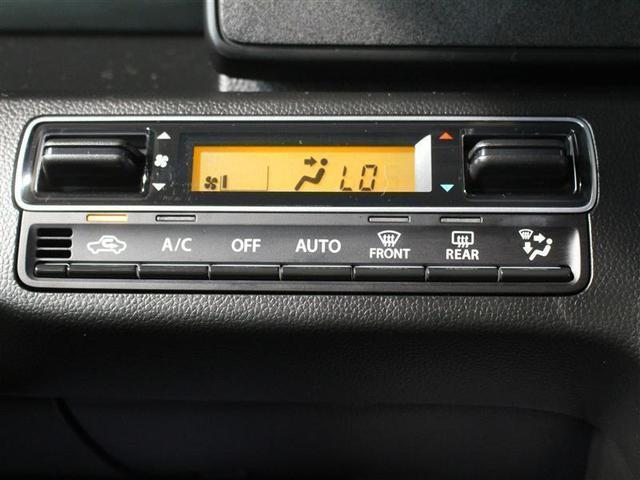 ハイブリッドFZ 1年保証 衝突被害軽減システム LEDヘッドランプ アイドリングストップ(10枚目)