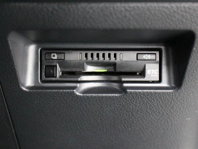 F 1年保証 ミュージックプレイヤー接続可 衝突被害軽減システム ETC アイドリングストップ(9枚目)