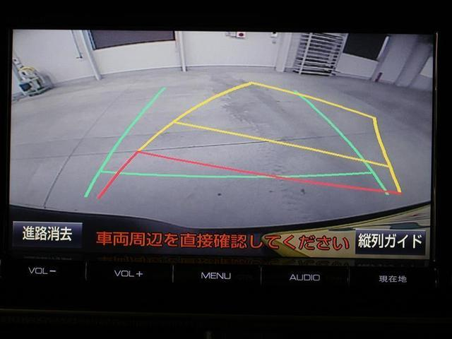 ZS 煌 1年保証 フルセグ DVD再生 ミュージックプレイヤー接続可 バックカメラ 衝突被害軽減システム ETC 両側電動スライド LEDランプ ウオークスルー 乗車定員7人 3列シート ワンオーナー 記録簿(8枚目)