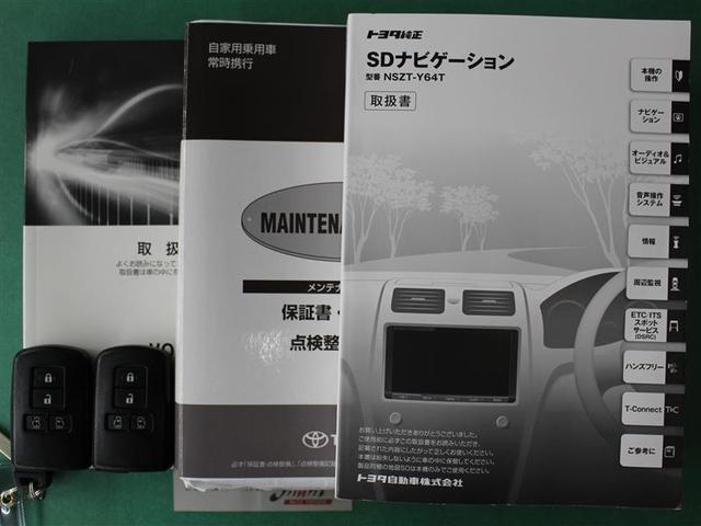 ZS 煌 1年保証 フルセグ DVD再生 ミュージックプレイヤー接続可 バックカメラ 衝突被害軽減システム ETC 両側電動スライド LEDランプ ウオークスルー 乗車定員7人 3列シート ワンオーナー 記録簿(21枚目)