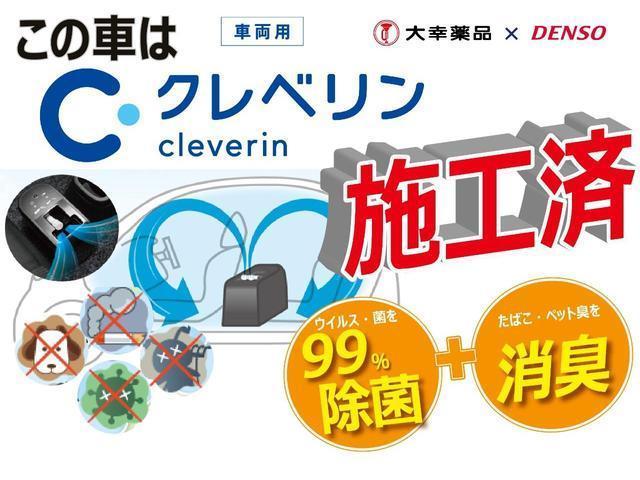 S Cパッケージ 1年保証 フルセグ メモリーナビ DVD再生 ミュージックプレイヤー接続可 バックカメラ ETC LEDヘッドランプ ワンオーナー 記録簿 アイドリングストップ(2枚目)