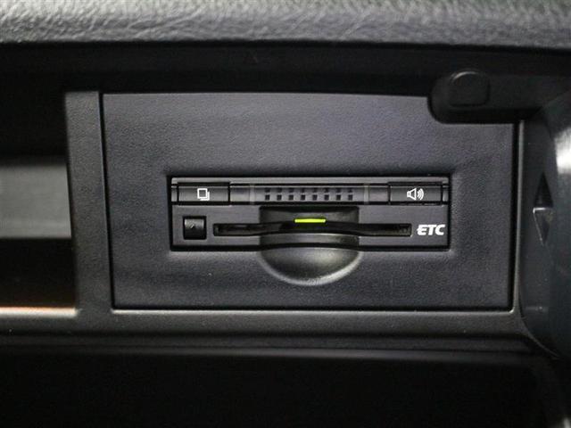 S Cパッケージ 1年保証 フルセグ メモリーナビ DVD再生 ミュージックプレイヤー接続可 バックカメラ ETC LEDヘッドランプ ワンオーナー 記録簿 アイドリングストップ(9枚目)