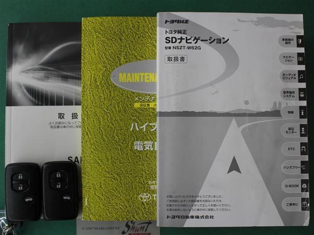 S Cパッケージ 1年保証 フルセグ メモリーナビ DVD再生 ミュージックプレイヤー接続可 バックカメラ ETC LEDヘッドランプ ワンオーナー 記録簿 アイドリングストップ(21枚目)