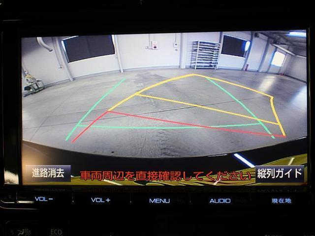 S 1年保証 フルセグ DVD再生 ミュージックプレイヤー接続可 バックカメラ 衝突被害軽減システム ETC LEDヘッドランプ ワンオーナー 記録簿 アイドリングストップ(9枚目)