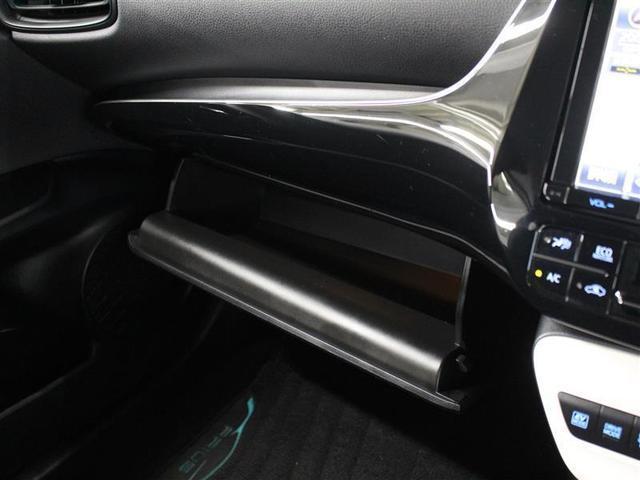 S 1年保証 フルセグ DVD再生 ミュージックプレイヤー接続可 バックカメラ 衝突被害軽減システム ETC LEDヘッドランプ ワンオーナー 記録簿 アイドリングストップ(15枚目)